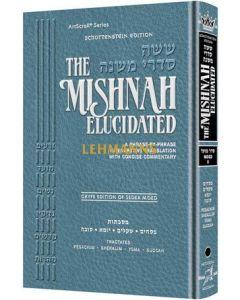 Schottenstein Ed. Mishnah Elucidated Gryfe Ed Seder Moed Volume 2