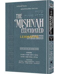Schottenstein Ed. of the Mishnah Elucidated: Gryfe Ed. Seder Moed Volume 3