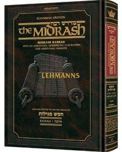 Artscroll: Kleinman Edition Midrash Rabbah Compact Size: Megillas Eichah
