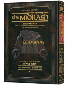 Artscroll: Kleinman Ed Midrash Rabbah: Megillas Shir Hashirim Volume 1