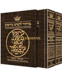 Machzor Rosh Hashanah & Yom Kippur 2 Vol Slipcased Set Sefard Alligator Leather