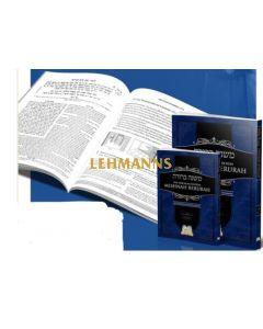 Ohr Olam Mishnah Berurah Large Paperback 3 (14) Chapters 320-323