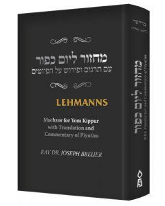 Feldheim: Piyutim of Yom Kippur by Rav Dr. Joseph Breuer