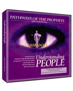 Artscroll: Understanding People by Rabbi Yisroel Reisman