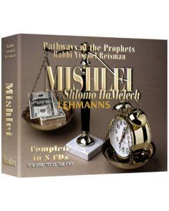 Mishlei: Shlomo Hamelech - Shiurim on Sefer Mishlei complete in 8 Cds