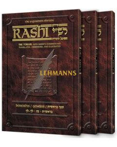 Sapirstein Edition Rashi Personal Size slipcased 3 vol set Devarim / Deuteronomy