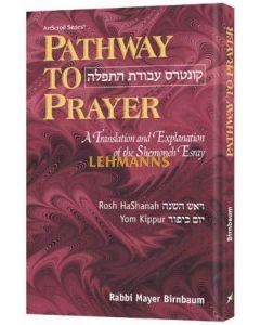 Artscroll: Pathway to Prayer for Rosh Hashanah & Yom Kippur - Sefard (