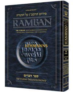 Artscroll: Ramban 7 - Devarim/Deutronomy - Student Size