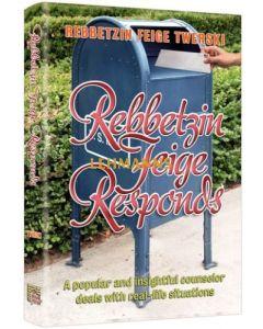 Artscroll: Rebbetzin Feige Responds by Rebbetzin Feige Twerski