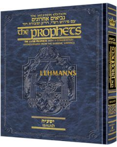 The Milstein Edition of the Later Prophets: Isaiah / Yeshayah