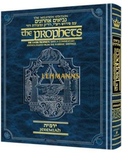 The Milstein Edition of the Later Prophets: The Book of Jeremiah / Yirmiyah