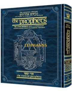 The Milstein Edition of the Later Prophets: The Twelve Prophets / Trei Asar