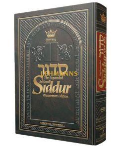 NEW Expanded Hebew English Siddur Wasserman Ed Ashkenaz Pocket Size Hard Cover