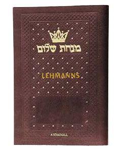 Minchah/Maariv: Hebrew/English: Weekday Pocket Size - Sefard - Leatherette