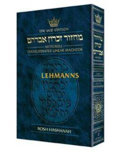 Machzor Transliterated: Full Size Yom Kippur Ashkenaz Leather White Seif Edition
