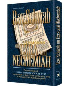 Rav Schwab on Ezra and Nechemia