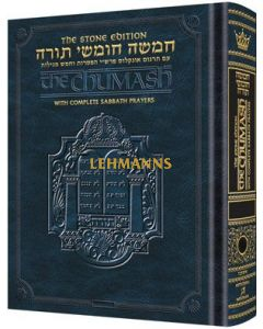 The Artscroll Stone Edition Chumash - Devarim - Personal Size - Sefard