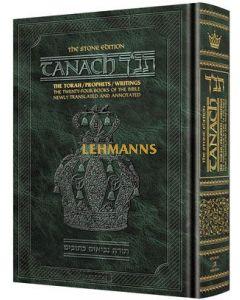 Stone Edition Tanach - Green Pocket Size Edition - Hardcover