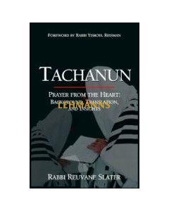 Tachanun
