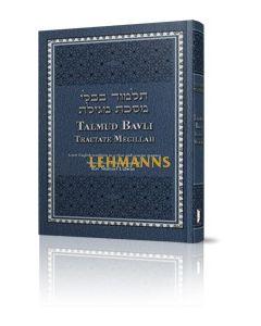Talmud Bavli Tractate Megillah
