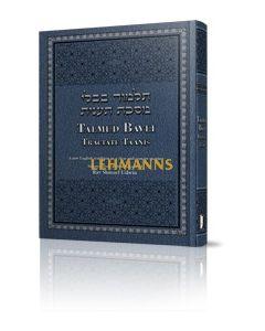 Talmud Bavli Tractate Taanis