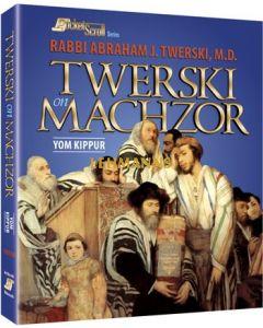 Artscroll: Twerski on Machzor - Yom Kippur Paperback by Rabbi Abraham J. Twerski