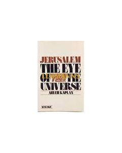Jerusalem, Eye Of The Universe