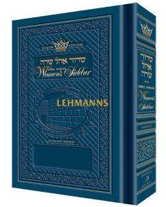 Artscroll: Full Size - Women's Siddur - Ohel Sarah - Sefard - Royal Blue by Rabbi Dovid Weinberger
