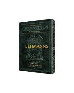 Schottenstein Talmud Yerushalmi - English Edition [#34] - Nedarim