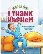 Modeh Ani - I Thank Hashem