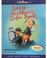 Dovy and the Hachnasas Sefer Torah