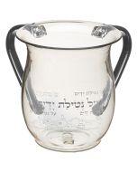 Art Judaica: Washing Cup - Acrylic-Jerusalem Design-Netilat Yadayim Inscription