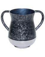 Art Judaica: Washing Cup - Blue Swirls- Aluminium