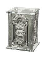 Art Judaica: Tzedakah Box - With Mirror Base and Crushed Glass Design
