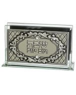 Art Judaica:Matches Holder-Glass With Metal Plaque engraved with Shabbat and Yom Tov Motif