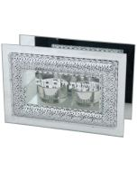 Art Judaica: Candlesticks - Glass-Framed With Latice Design  18cm
