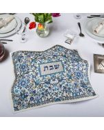 Yair Emanuel: Challah Cover- Fully Embroidered-Flowers and Pomegranates Motif- Blue