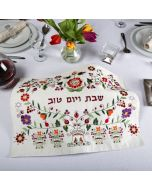 Yair Emanuel: Challah Cover - Embroidered - Oriental Design - Multicolour