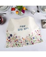Yair Emanuel: Challah Cover - Embroidered - Floral Design - Multicolor