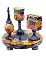 Yair Emanuel: Havdallah Set -Wood with Hand Painted Jerusalem Images