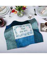 Yair Emanuel: Challah Cover-Shaded Blues Embroidered with Pomegranate Motif