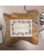 Yair Emanuel:Hot Plate Cover-Gold Collage with Pomegranate /Shabbat Shalom Motif