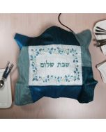 Yair Emanuel:Hot Plate Cover-Blue Collage with Pomegranate /Shabbat Shalom Motif