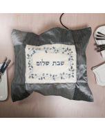 Yair Emanuel:Hot Plate Cover-Silver Fabrics with Pomegranate/Shabbat Shalom Motif