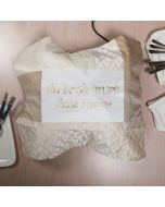 Yair Emanuel:iHot Plate Cover-White & Beige Fabric Collage with Lecha Dodi Motif