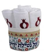 Dorit Judaica: Set of 6 Towels-Pomegranate Design-Beige Decoration