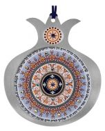 Dorit Judaica: Sim Shalom Blessing-Stainless Steel Pomegranate Shaped Wall Hanging-