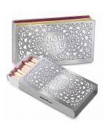 Dorit Judaica: Matches Holder - Large Matches - Lace Design