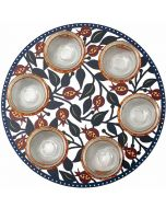 Dorit Judaica:Seder Plate - Laser Cut Pomegranate Pattern-Metal