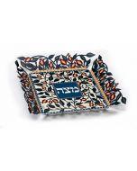 Dorit Judaica:Matza Plate -Cut Out Pomegranate Design- Green,Burgundy and Yellow